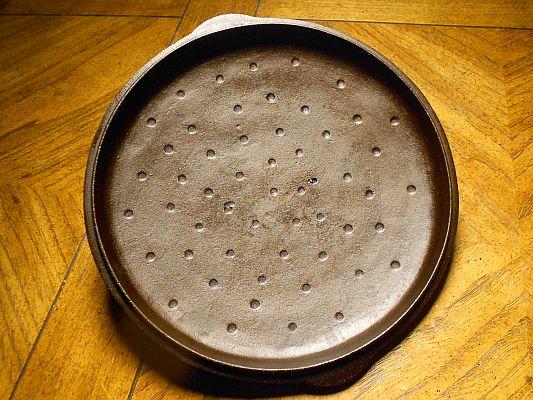 BSR-RM-lid-bottom.jpg